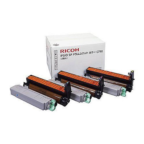 トナーカートリッジリコー IPSIO SP C710 純正品ドラムユニット カラー 3色入り RICOH【代引き不可】
