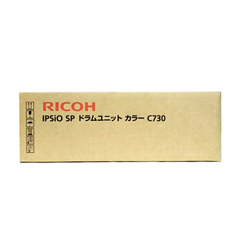 トナーカートリッジリコー RICOH SP ドラムユニット カラー C730 純正品レーザートナーカートリッジ 3色入り【代引き不可】