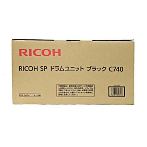 トナーカートリッジリコー RICOH SP C740 純正品ドラムユニット ブラック【代引き不可】