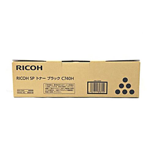 トナーカートリッジリコー RICOH SP C740H ブラック 純正品レーザートナーカートリッジ【代引き不可】
