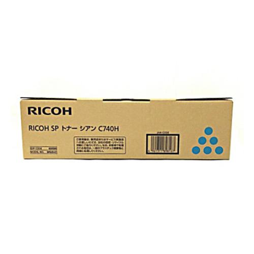 トナーカートリッジリコー RICOH SP C740H シアン 純正品レーザートナーカートリッジ【代引き不可】