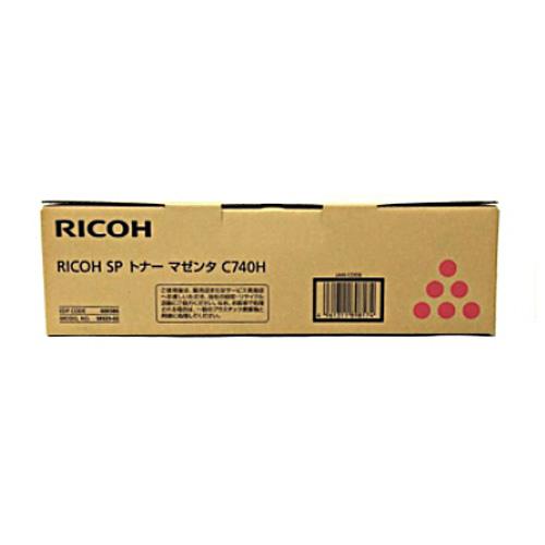 トナーカートリッジリコー RICOH SP C740H マゼンタ 純正品レーザートナーカートリッジ【代引き不可】