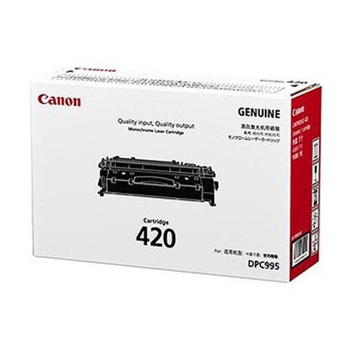 トナーカートリッジCANON キヤノン 420 純正品CRG-420レーザートナーカートリッジ キャノン【代引き不可】