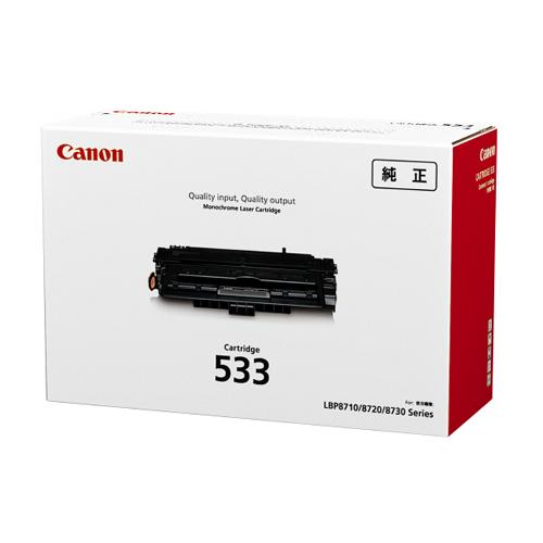 トナーカートリッジCANON キヤノン 533 純正品CRG-533レーザートナーカートリッジ キャノン【代引き不可】