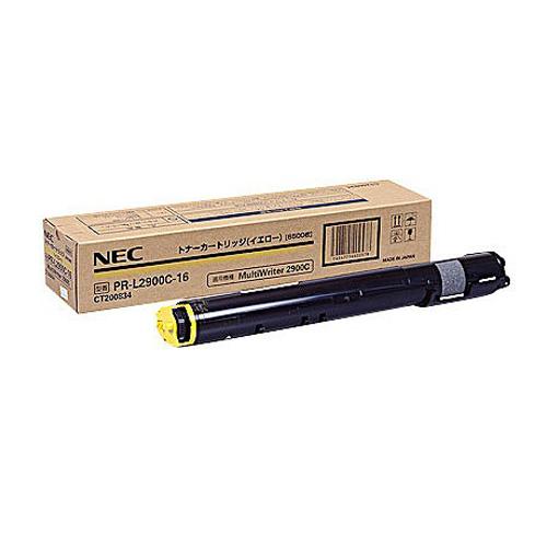 トナーカートリッジNEC PR-L2900C-16 イエロー 純正品レーザートナーカートリッジ 大容量【代引き不可】