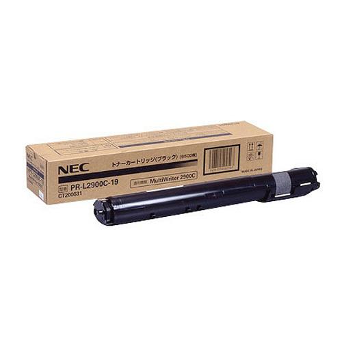トナーカートリッジNEC PR-L2900C-19 ブラック 純正品レーザートナーカートリッジ 大容量【代引き不可】
