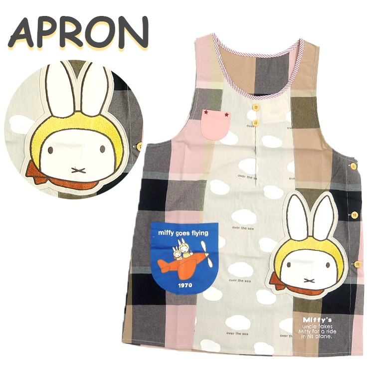 L is for Laura Baby Gift Set Vest and Bib