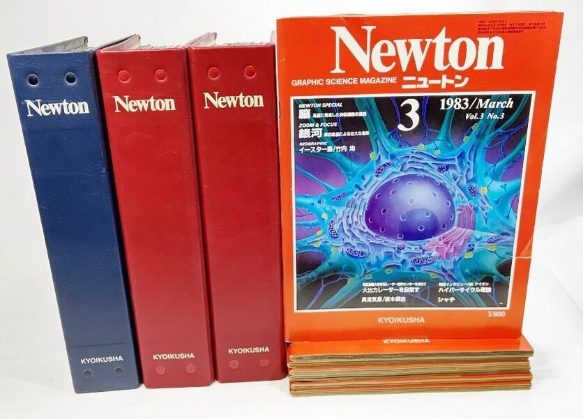 驚きと興奮のサイエンスマガジン 専用バインダー3冊付きセット お買い得品 上等 中古 Newton ニュートン 教育社 全31冊 プレミアイシュー付き 1981年7月-1983年12月