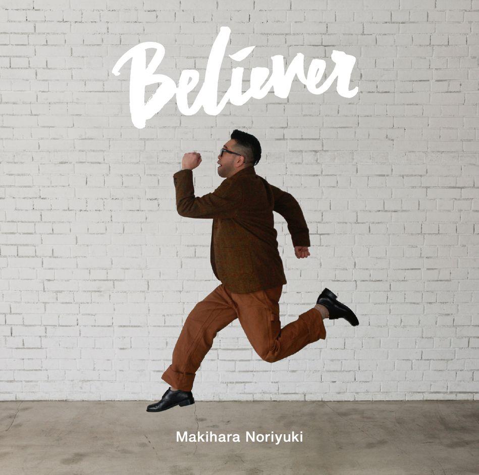 楽天ブックス: Believer (初回限...