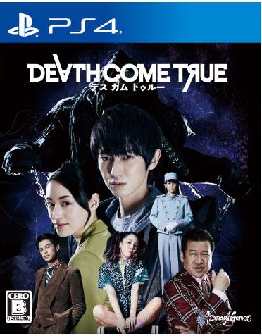 【予約】Death Come True(デスカムトゥルー)