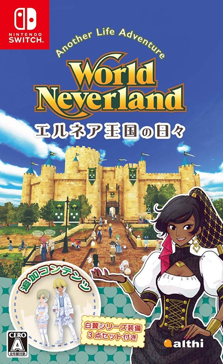 7d9345571676 楽天ブックス: ワールドネバーランド エルネア王国の日々 - Nintendo ...