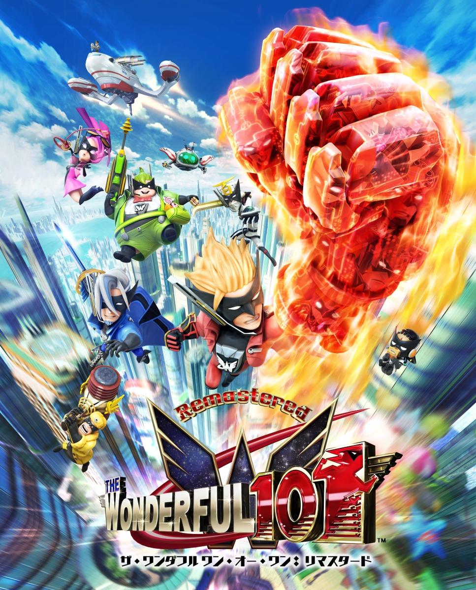 楽天ブックス: The Wonderful 101: Remastered PS4版 - PS4 ...