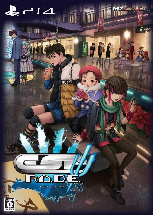 【予約】エスプレイドΨ 限定版 PS4版