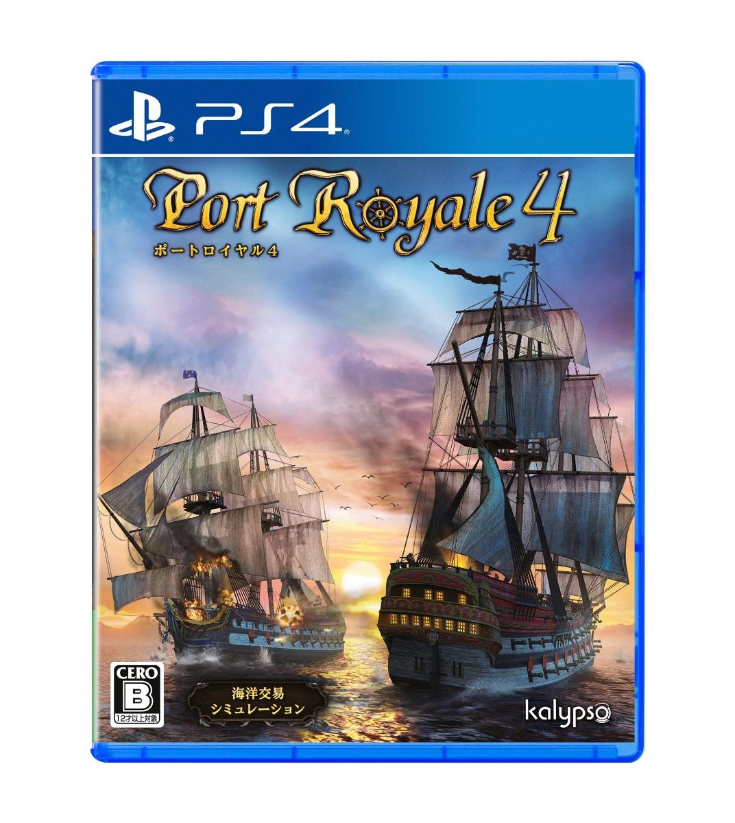 ポート ロイヤル 4 PS4版