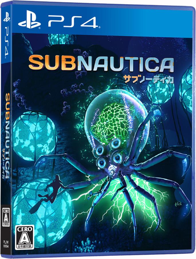 【予約】Subnautica サブノーティカ