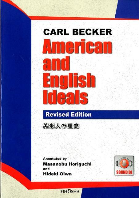 楽天ブックス: 英米人の理念Revised - カール・ベッカー ...