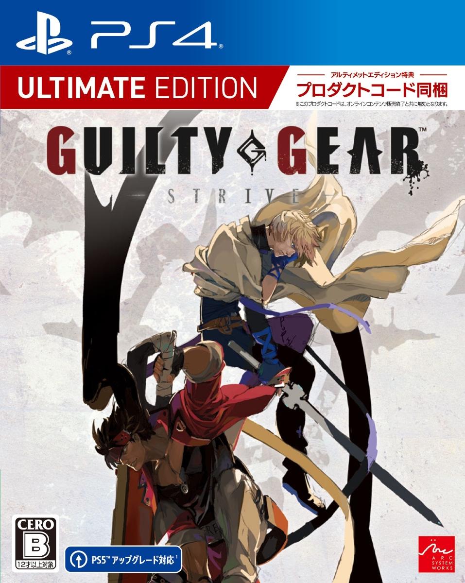 【予約】GUILTY GEAR -STRIVE- アルティメットエディション PS4版