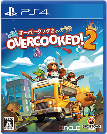 Overcooked 2 - オーバークック2 PS4版