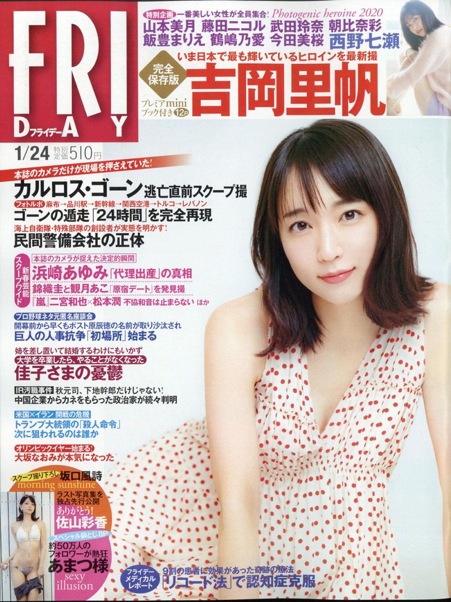 たぬき 朝比奈 Yahoo! JAPAN