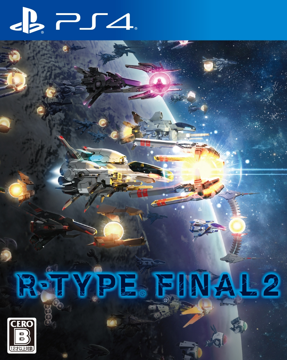 【予約】R-TYPE FINAL 2 PS4版