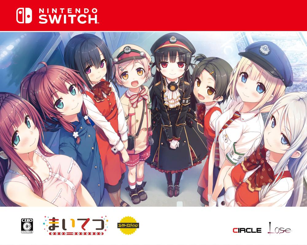 Nintendo Switch まいてつ -Pure Station- コレクターズエディション