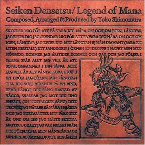 楽天ブックス: 聖剣伝説 Legend of Mana オリジナルサウンドトラック ...