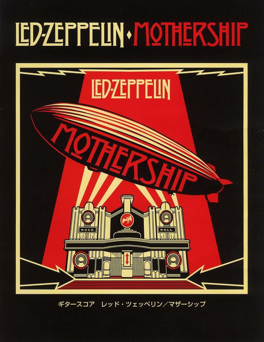 楽天ブックス ギタースコア led zeppelin mothership