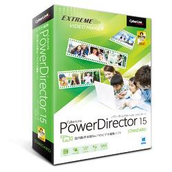 【送料無料】 PowerDirector 16 Ultimate Suite サイバーリンク 乗換え・アップグレード版 〔Win版〕