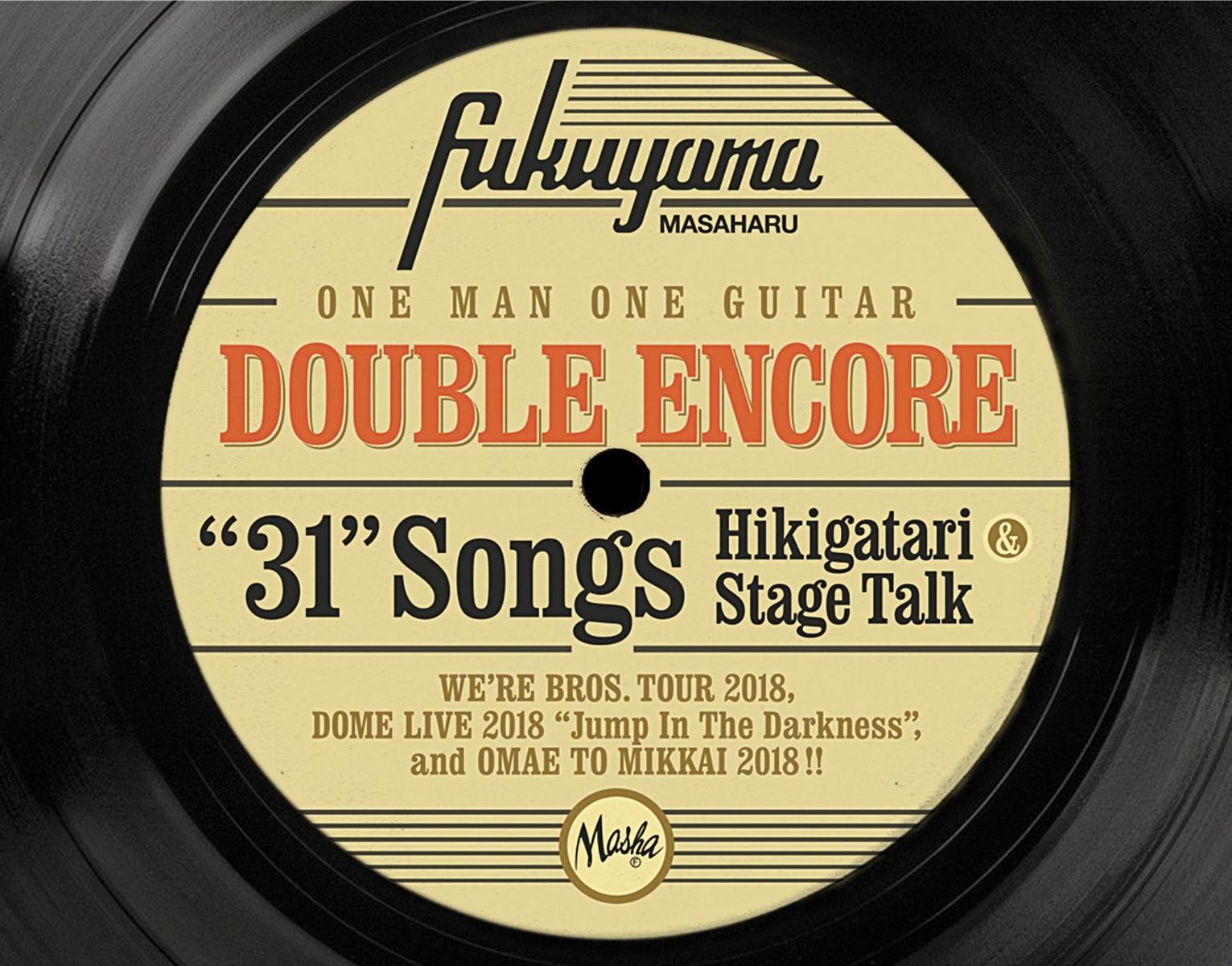 福山雅治 DOUBLE ENCORE (初回限定盤 4CD+Blu-ray)