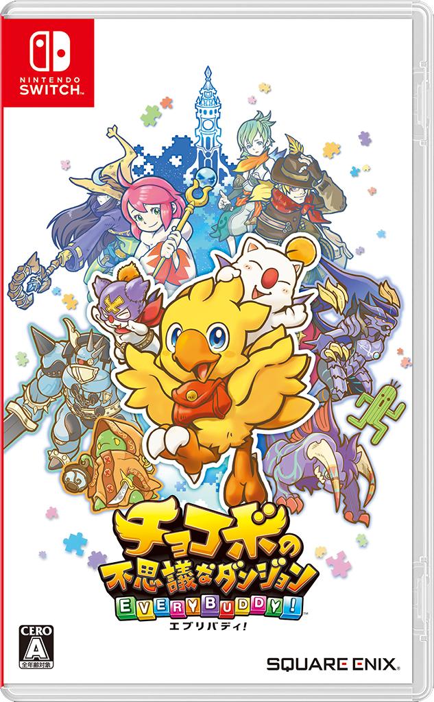 【予約】チョコボの不思議な ダンジョン エブリバディ! Nintendo Switch版