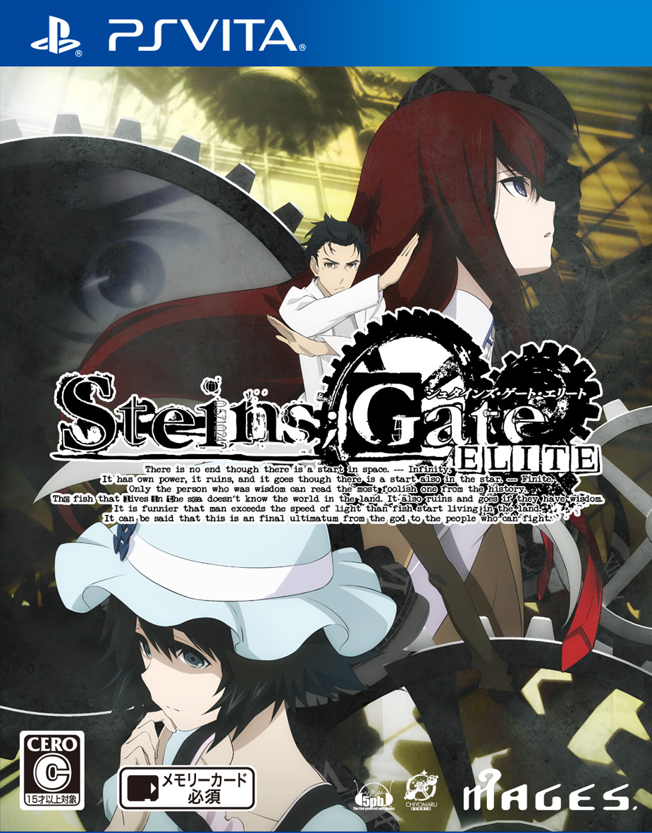STEINS;GATE ELITE PS VITA版