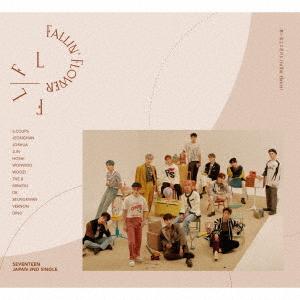 SEVENTEEN 舞い落ちる花びら (Fallin' Flower) (初回限定盤A CD+PHOTOBOOK)