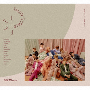 SEVENTEEN 舞い落ちる花びら (Fallin' Flower) (初回限定盤B CD+PHOTOBOOK)