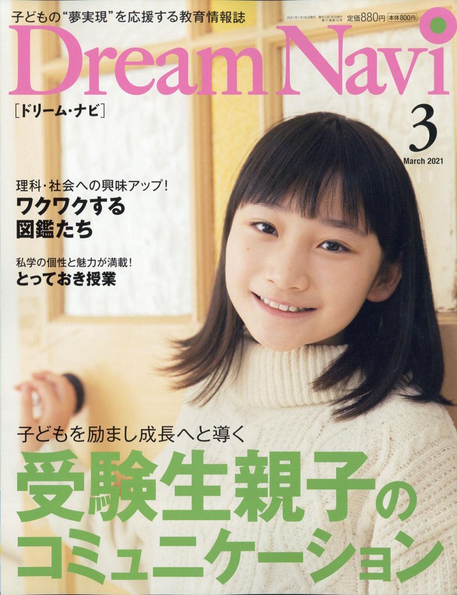 https://shop.r10s.jp/book/cabinet/0318/4910067090318.jpg