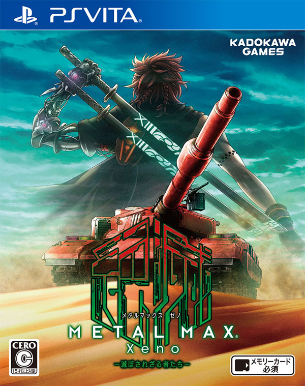 METAL MAX Xeno PS Vita版