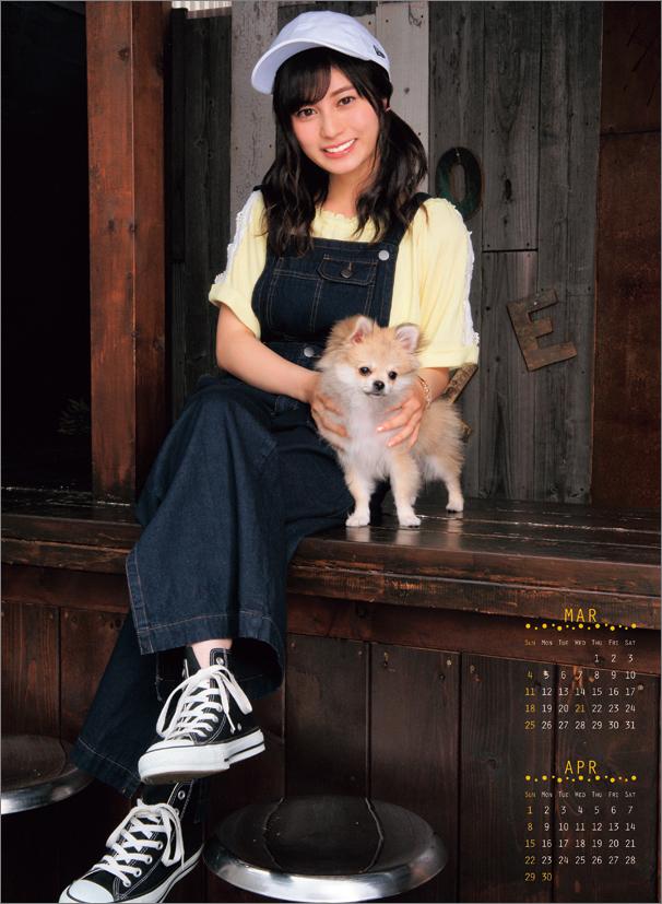 【壁掛】大久保桜子(2018カレンダー)大久保桜子