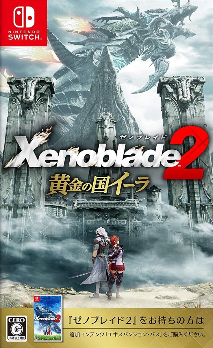 4e16323fc853 楽天ブックス: ゼノブレイド2 黄金の国イーラ - Nintendo Switch ...