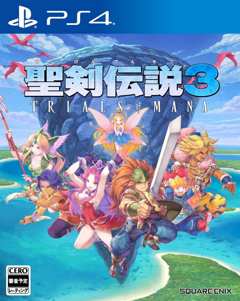 【予約】聖剣伝説3 トライアルズ オブ マナ PS4版