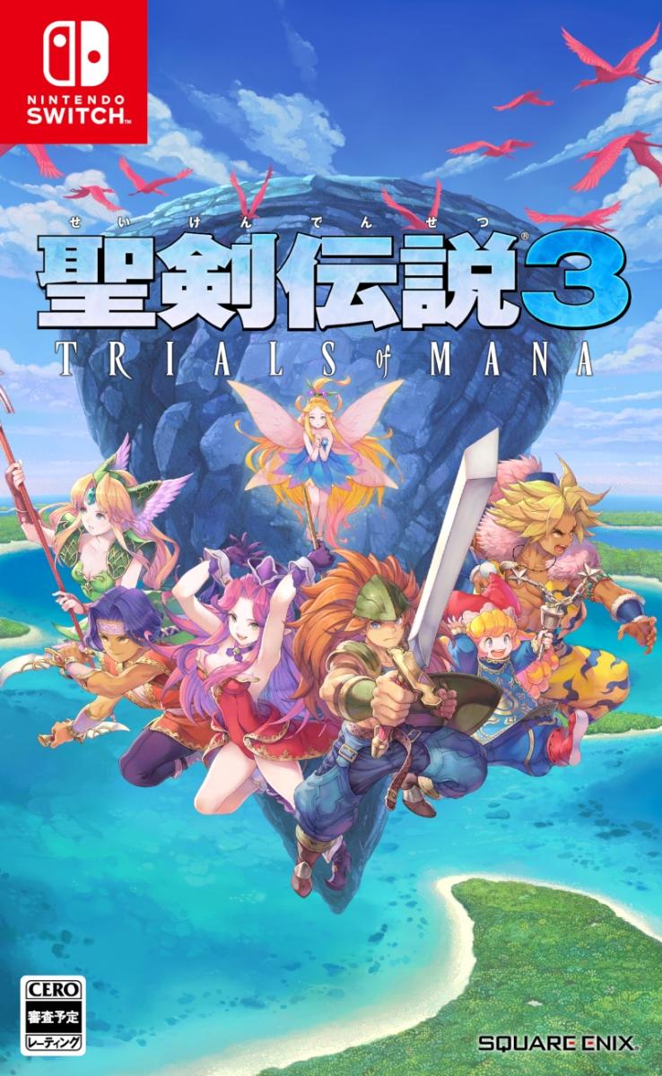 【入荷予約】聖剣伝説3 トライアルズ オブ マナ Nintendo Switch版