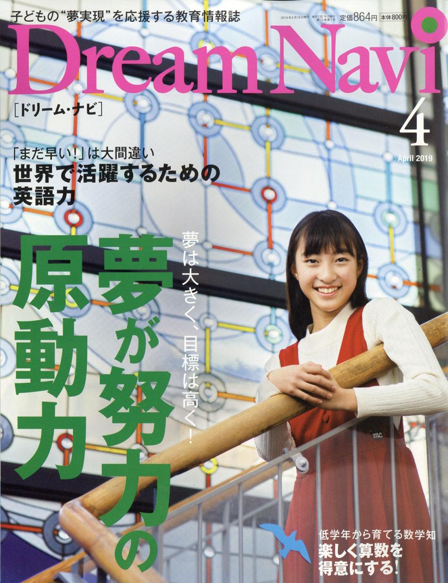 https://shop.r10s.jp/book/cabinet/0493/4910067090493.jpg