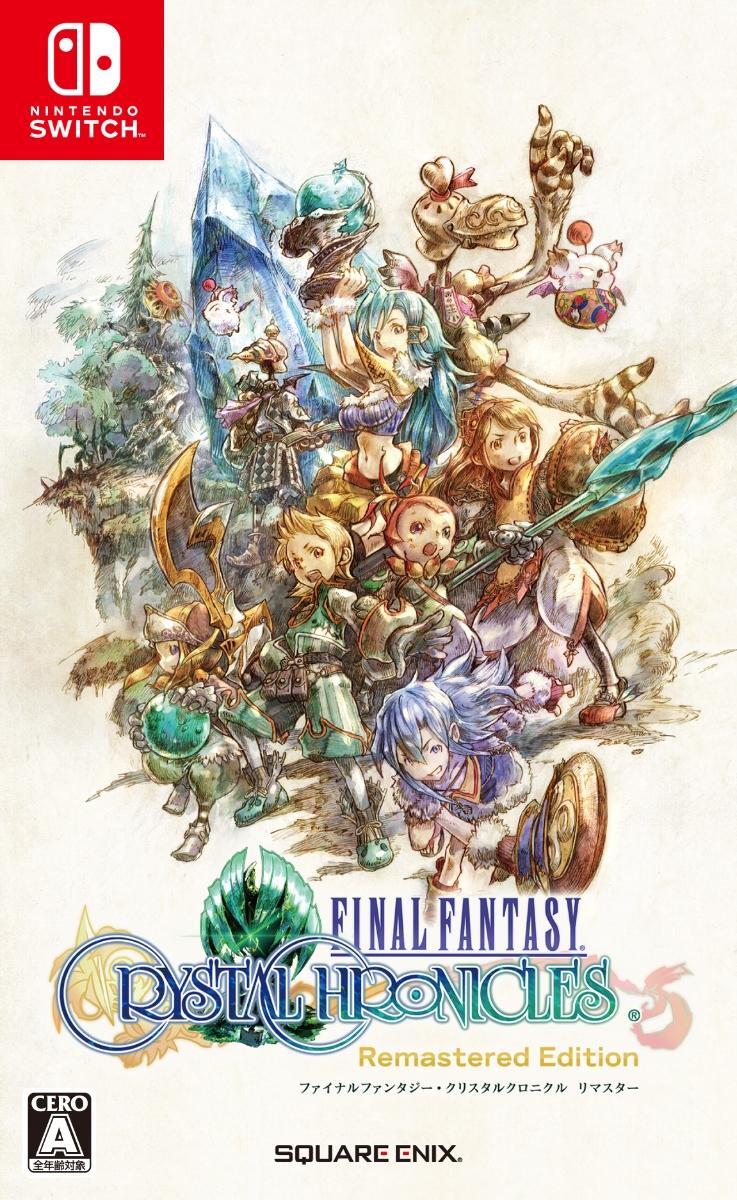 【予約】ファイナルファンタジー・クリスタルクロニクル リマスター Nintendo Switch版