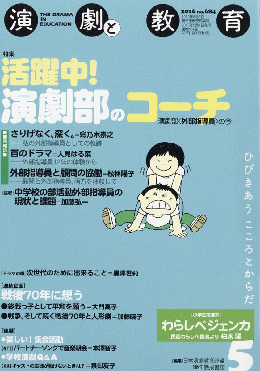 黒澤友子さんの画像その1