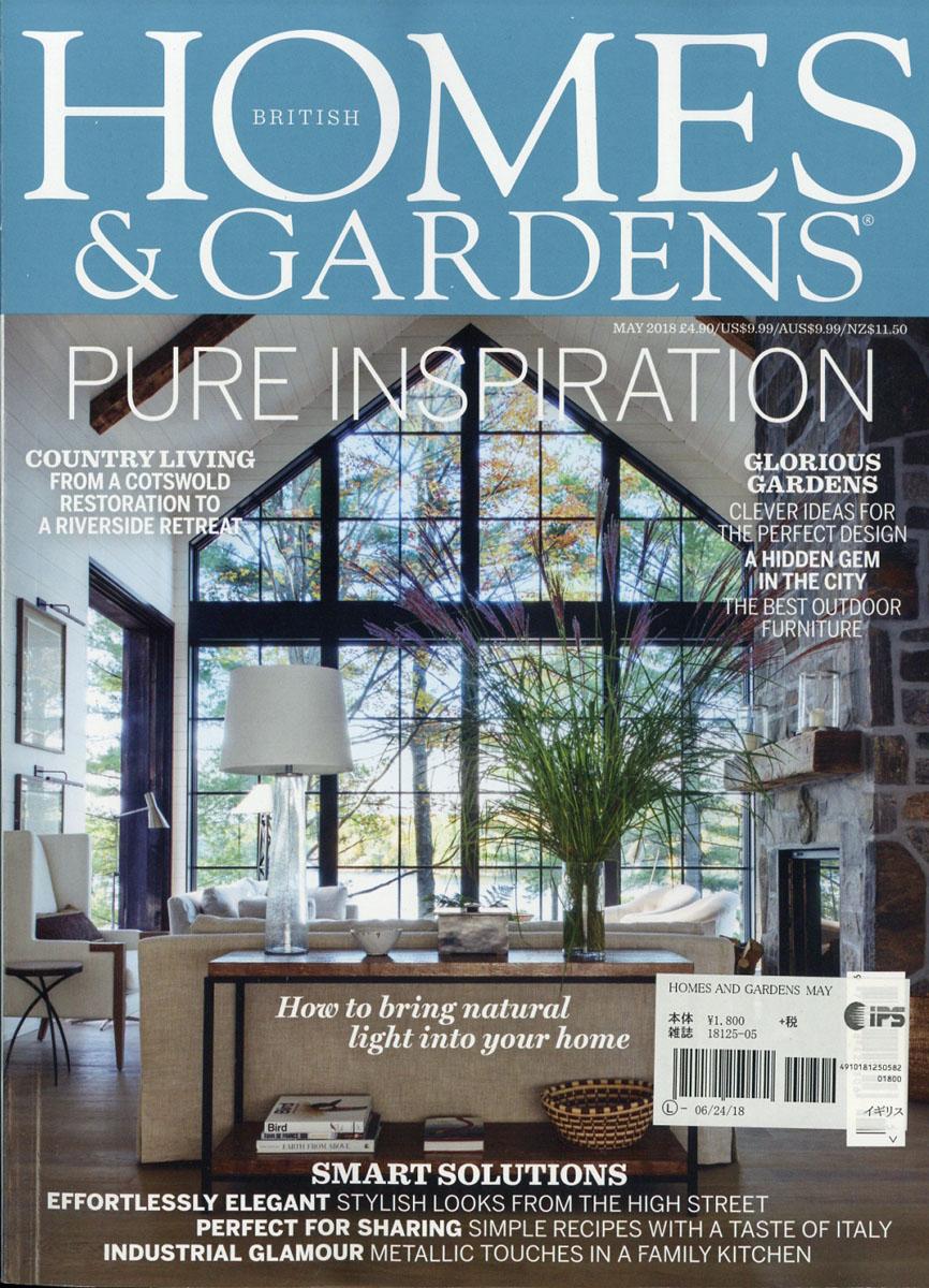 楽天ブックス homes gardens 2018年 05月号 雑誌 日販アイ ピー