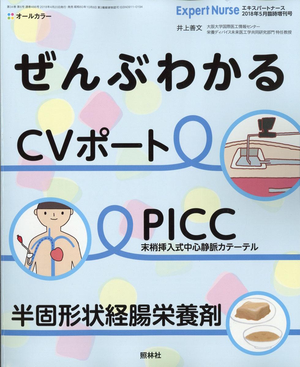 Cv 医療 用語