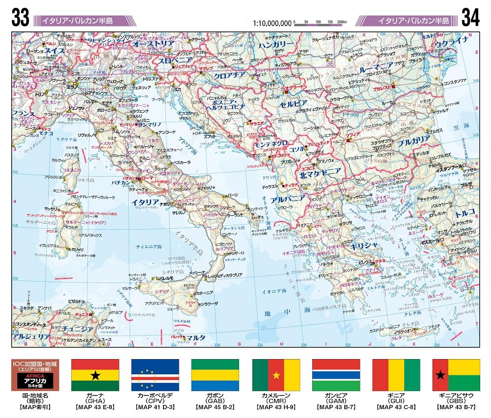 画像 世界 地図
