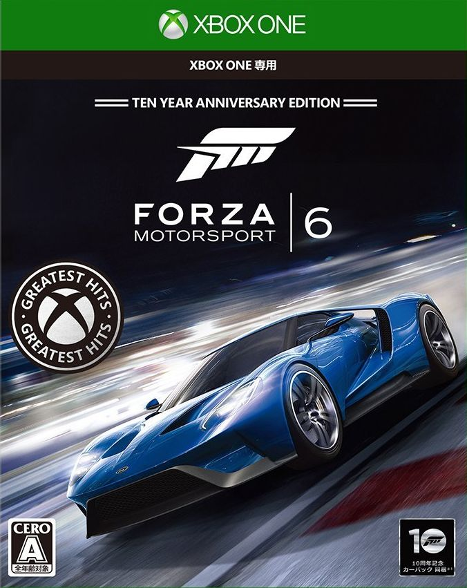 Forza Motorsport 6 Greatest Hits