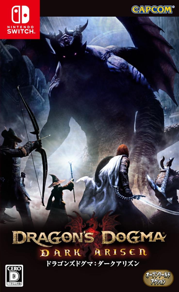 e3be9f57c1de 楽天ブックス: ドラゴンズドグマ:ダークアリズン 通常版 - Nintendo ...
