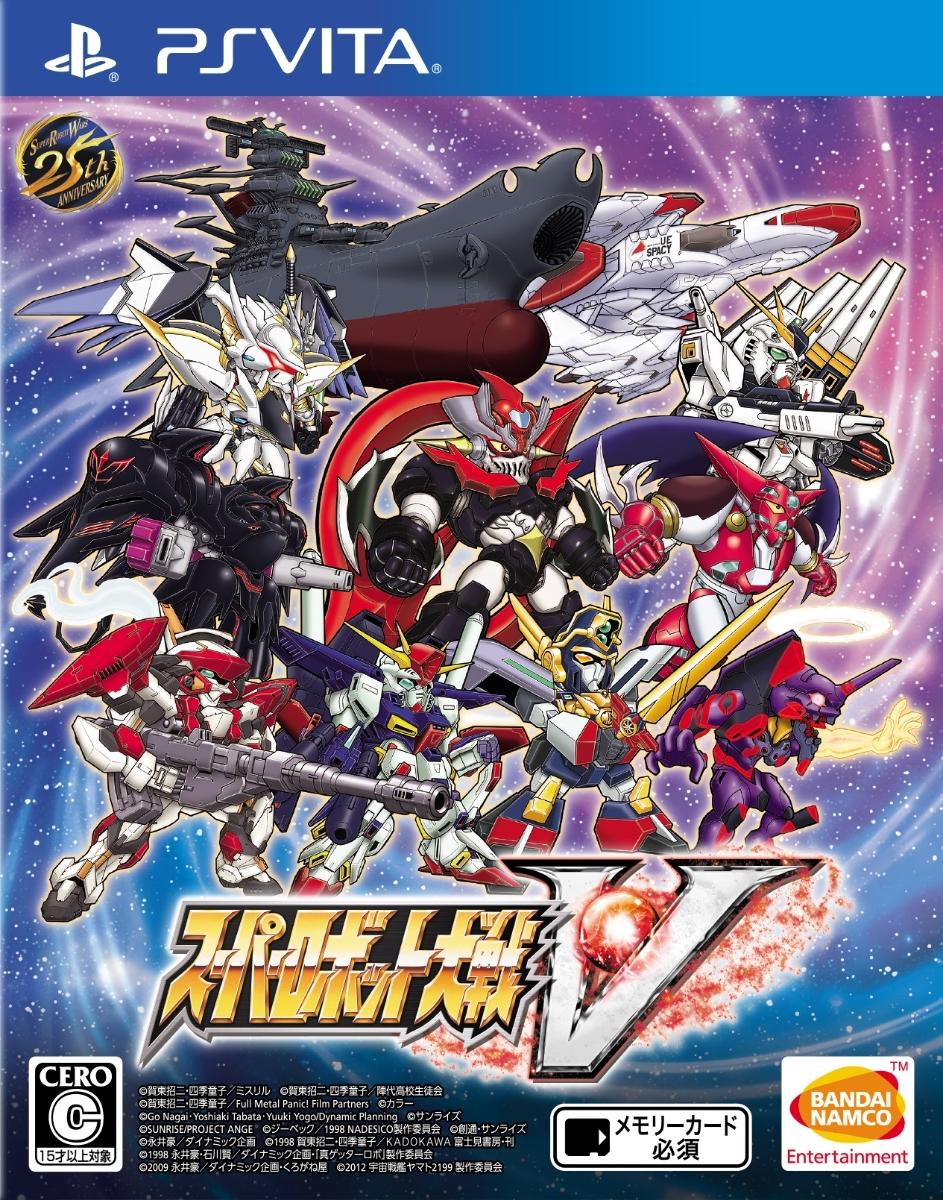 スーパーロボット大戦V 通常版 PS Vita版