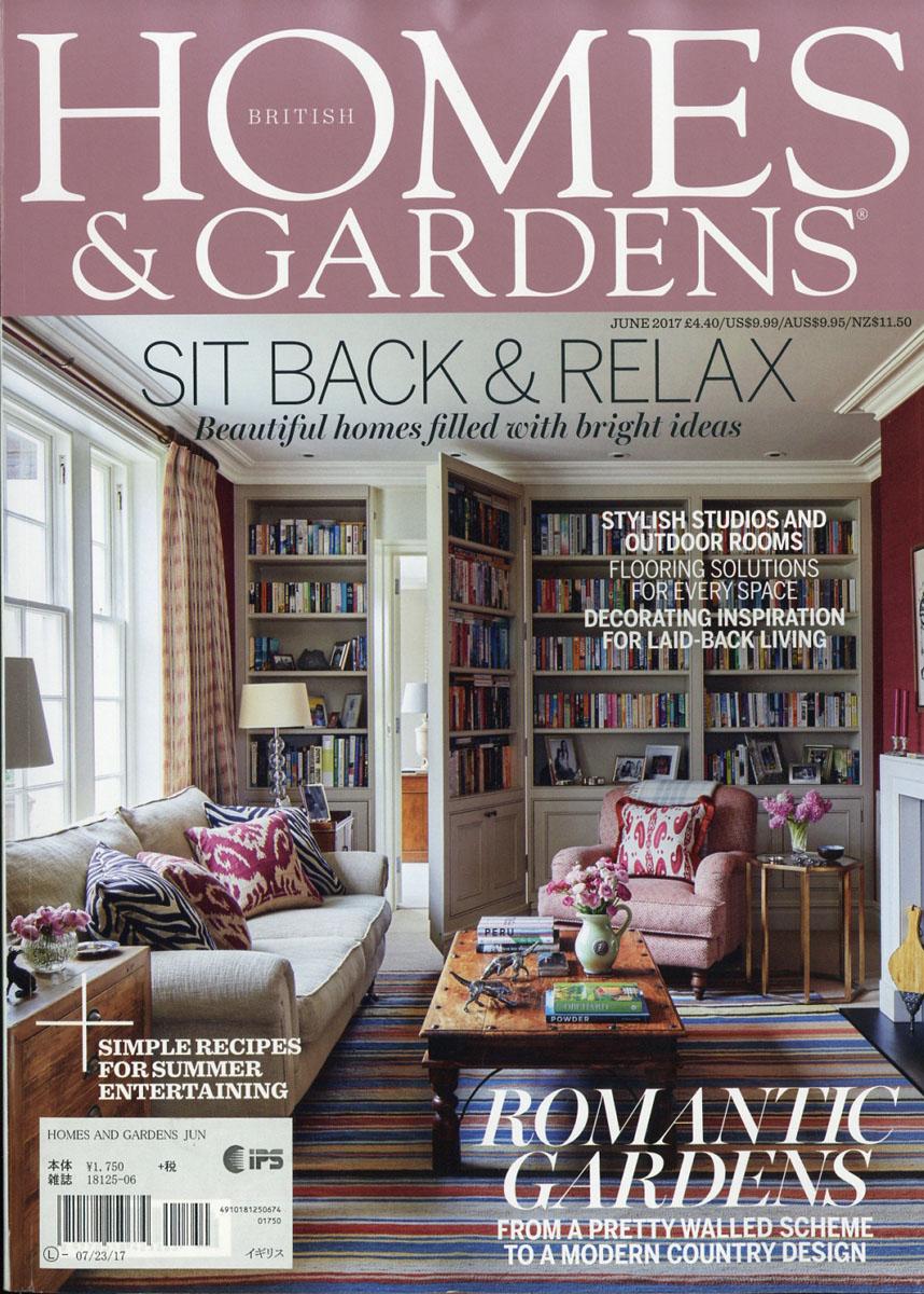 楽天ブックス homes gardens 2017年 06月号 雑誌 日販アイ ピー