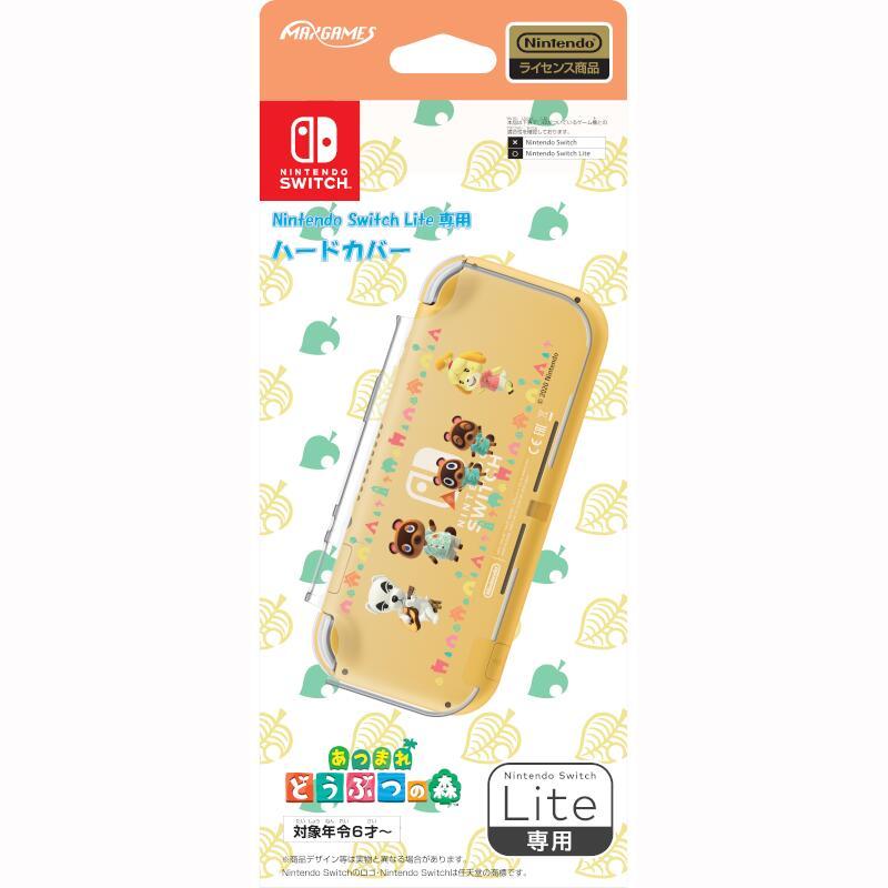 【予約】Nintendo Switch Lite専用ハードカバー あつまれどうぶつの森